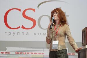 Комплексная автоматизация. Выступает Евгения Рангаева, директор отдела обеспечения проектов и технической поддержки (CSoft)