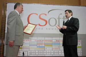 csoft становится членом Ассоциации «Инженерные изыскания в строительстве»