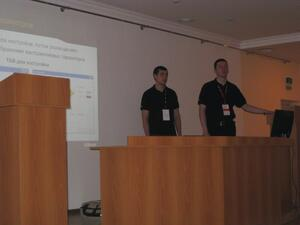После презентации функциональных возможностей и приемов работы с программой докладчики, Олег Илюкин и Сергей Кошевой, ответили на многочисленные вопросы слушателей