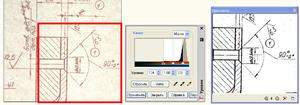 Коррекция изображения с помощью Уровней