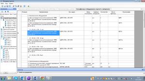 В Менеджере проекта, где сосредоточены инструменты управления всеми документами, входящими в проект, выполняется редактирование спецификации