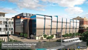 Проект - Дата-центр в Сиднее