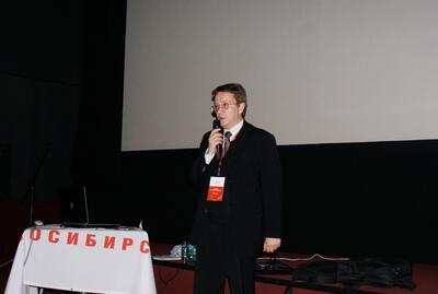 Решения Csoft для сантехнического проектирования (Project StudioCS Водоснабжение, AutoCAD MEP, Revit MEP, АPC-ПС). Дмитрий Борисов(CSoft Москва)