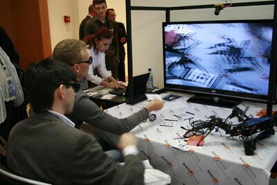 Выставка технологий. Увидеть дополненную реальность...