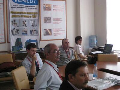 Секция «Моделирование технологических процессов и управление станками с ЧПУ». Слушатели