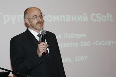 Представление CSoft Казань. Юрий Николаевич Чигаров