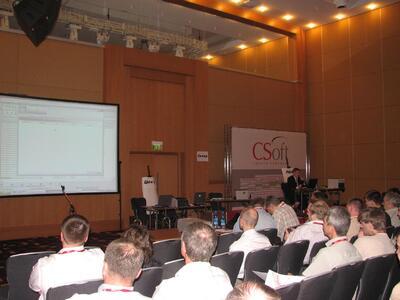 На конференции все возможности ИС TechnologiCS демонстрировались вживую