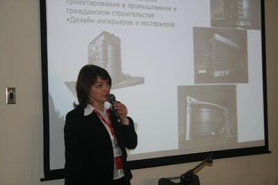 Обзор предлагаемых компанией CSoft решений для автоматизации комплексного проектирования в архитектуре и строительстве. Ольга Князева