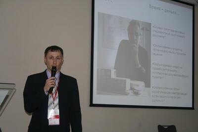 Об информационной системе по нормативным документам NormaCS. Дмитрий Косырев (CSoft Самара)