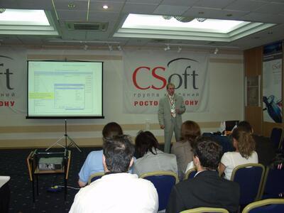 Представление компании CSoft Тюмень