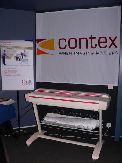 Сканер Contex chameleon g600