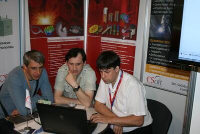 Демонстрация проекта, выполненного в ProCAST. Обсуждение результатов моделирования