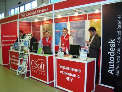 Стенд CSoft Казань