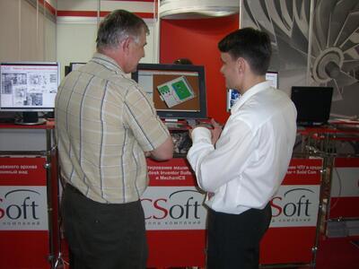 Демонстрация работы в программе AutoCAD Inventor Suite 2008 с использованием планшета wacom