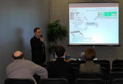 Конференция. Директор отдела систем обработки сканированных изображений Илья Шустиков о гибридных редакторах