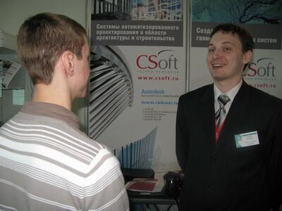 Представитель CSoft Тюмень