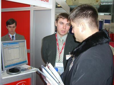 Специалисты компании CSoft отвечают на вопросы посетителей