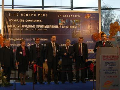Торжественное открытие международных промышленных выставок-2006