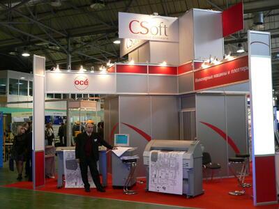 Стенд CSoft. Инженерные машины и плоттеры
