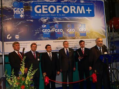 Торжественное открытие GEOFORM+ 2007