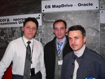 Посетители стенда CSoft