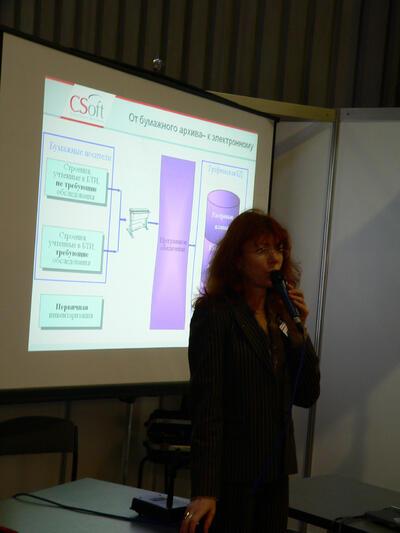 Е.С. Рангаева: PlanTracer - программное обеспечение для графических работ при инвентаризации объектов капитального строительства
