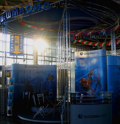 Нефтедобывающая компания «Шешмаойл» - одно из наиболее динамично развивающихся производств в этой отрасли в Татарстане