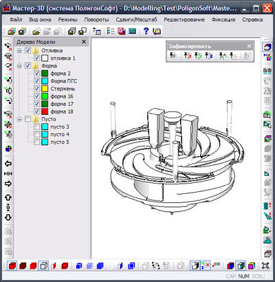 СКМ ЛП «ПолигонСофт» 13.4. Модуль «Мастер-3D»