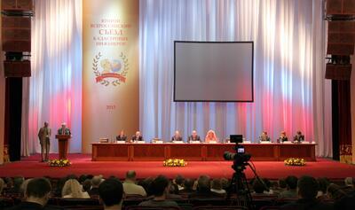 Международный российско-французский семинар