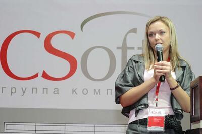 Выступление Autodesk
