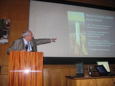 А.Н. Харламов, директор по работе с корпоративными заказчиками представительства Autodesk s.a. в России