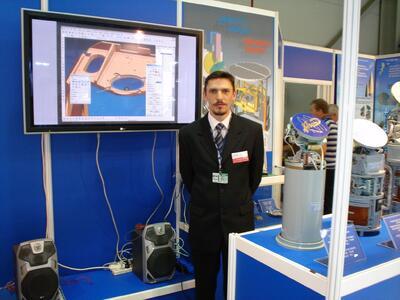 Авиакосмический салон МАКС-2005
