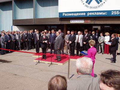 10-я юбилейная выставка «НЕФТЕГАЗ-2004»