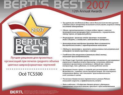 Награда Oce TCS500 bertl`s best