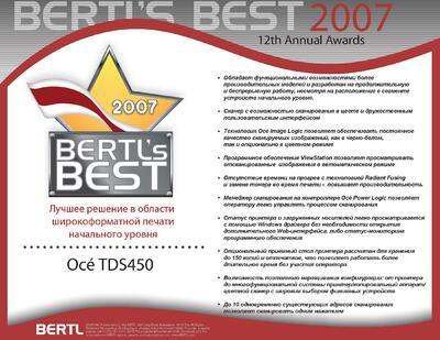 Награда Oce TDS450 bertl`s best