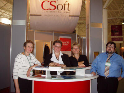 kioge 2004. Стенд CSoft.
