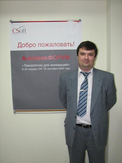 Андрей Серавкин, исполнительный и коммерческий директор