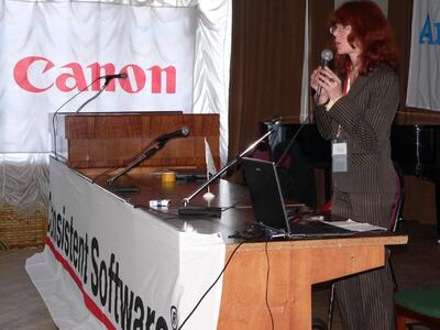 Открытие семинара. Рангаева Евгения