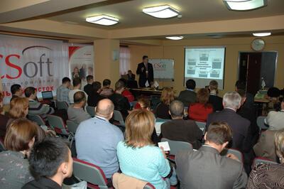 Участники семинара Решения CSoft для проектных организаций