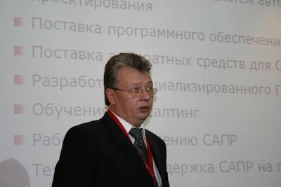 Выступление Ильи Лебедева