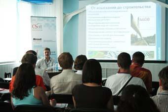 Николай Самбулов об AutoCAD Civil 3D