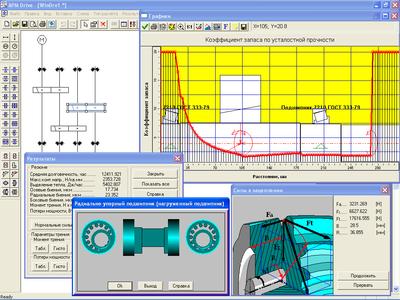 Расчет передаточного механизма в модуле APM Drive