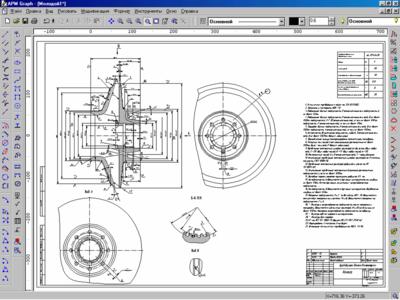 Оформление чертежа в редакторе APM Graph
