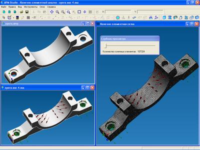 Подготовка модели опоры подшипника к конечно-элементному анализу в модуле APM Studio