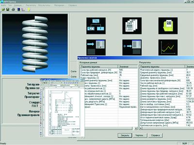 Проектирование пружины сжатия в модуле APM Spring