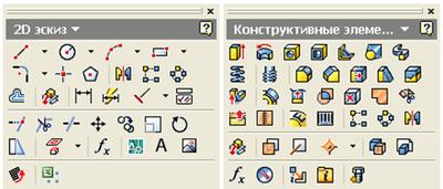 Новый интерфейс Autodesk Inventor 2008