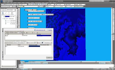 Стилизация представления файлов DEM