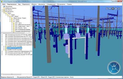 Выбрав документ в электронном архиве, пользователь может получить информацию о связанных объектах виртуальной модели