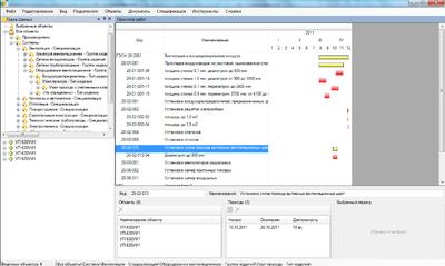 CADLib Модель и Архив позволяет пользователям увязать трехмерную модель с календарным планом и использовать эту информацию для визуализации и управления проектами