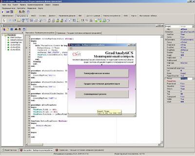 Окно программы. Версия для разработчиков